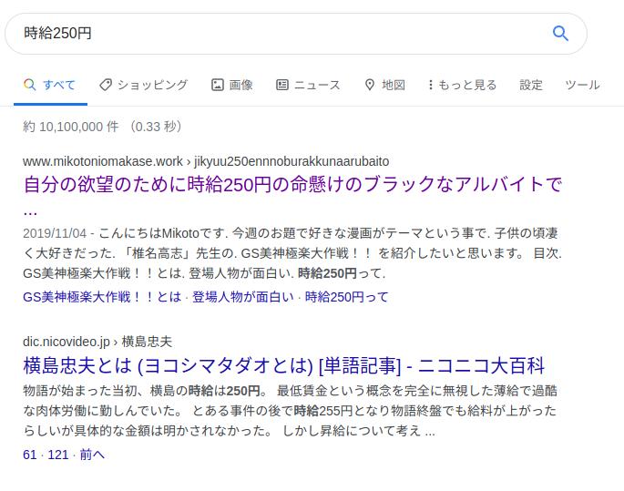 f:id:mikotomikaka:20200307164352p:plain