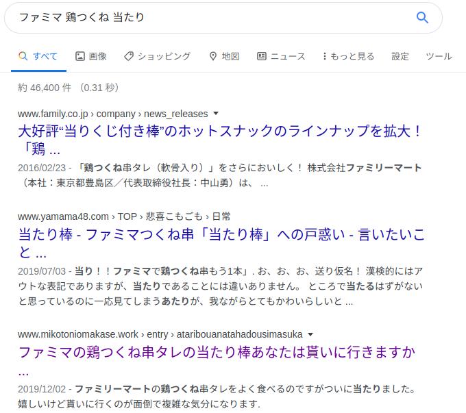 f:id:mikotomikaka:20200307171739p:plain
