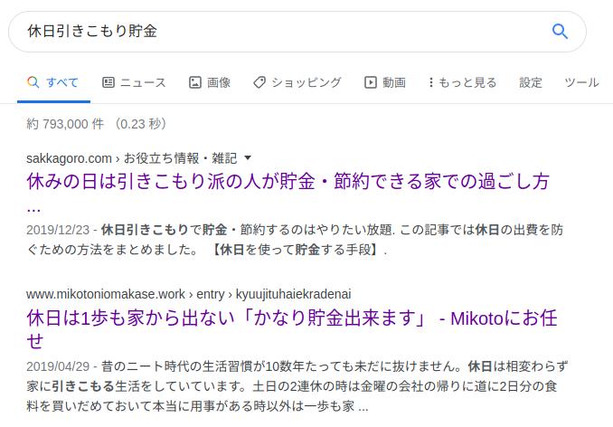 f:id:mikotomikaka:20200307174143p:plain