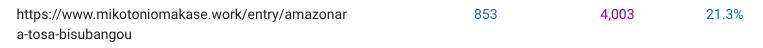 f:id:mikotomikaka:20200307175522p:plain