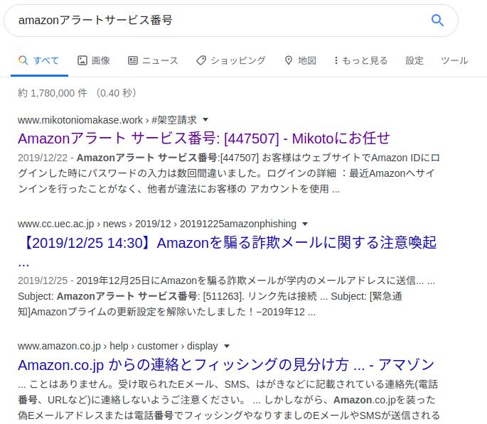 f:id:mikotomikaka:20200307181150p:plain