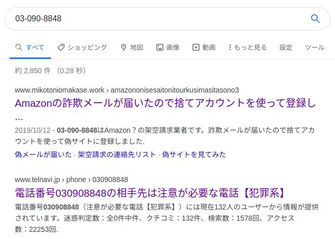 f:id:mikotomikaka:20200307182414p:plain