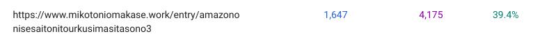 f:id:mikotomikaka:20200307184716p:plain
