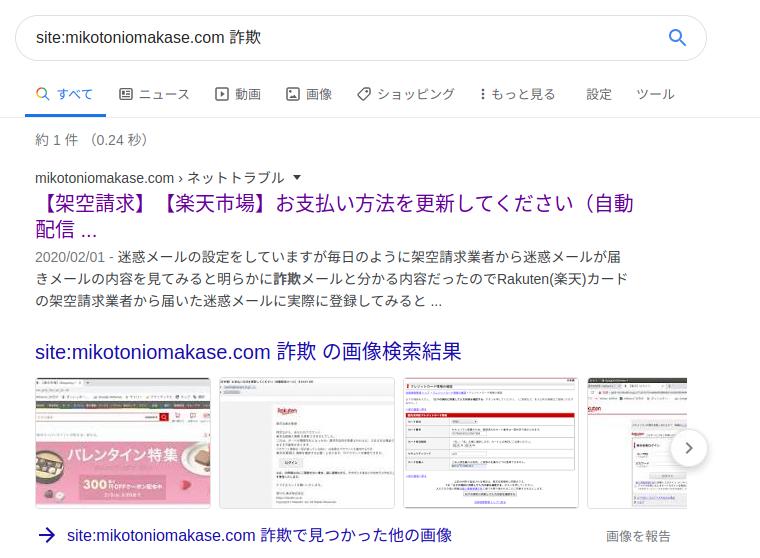 f:id:mikotomikaka:20200321171122p:plain