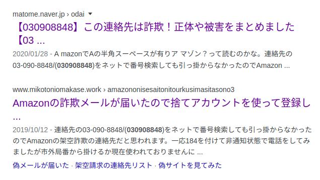 f:id:mikotomikaka:20200329195127p:plain