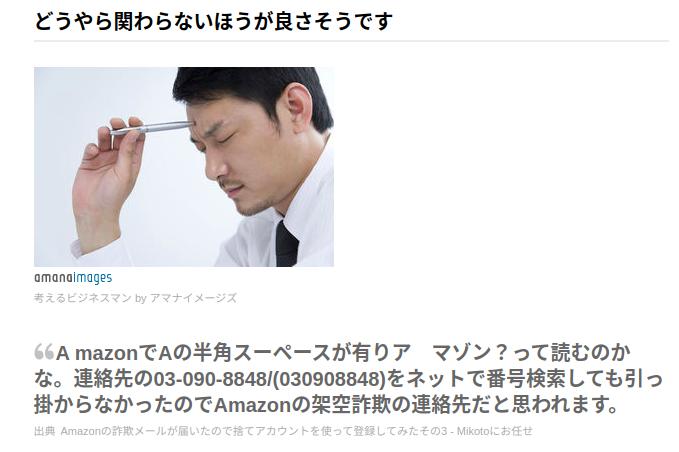 f:id:mikotomikaka:20200329200936p:plain