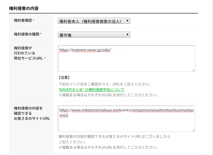 f:id:mikotomikaka:20200329201535p:plain