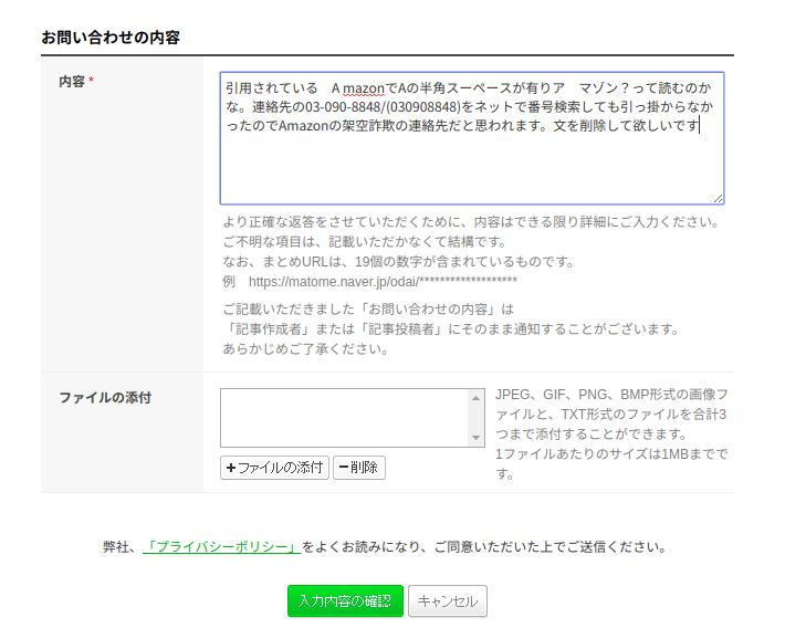 f:id:mikotomikaka:20200329202247p:plain