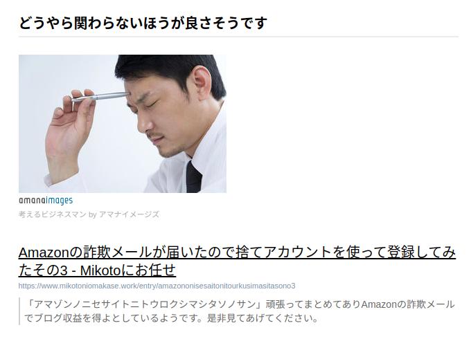 f:id:mikotomikaka:20200329205022p:plain