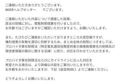 f:id:mikotomikaka:20200329211359p:plain