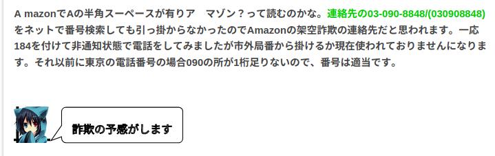 f:id:mikotomikaka:20200329214115p:plain