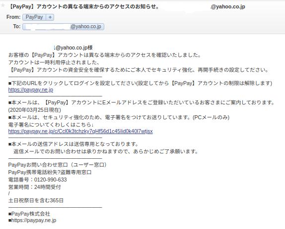 f:id:mikotomikaka:20200404170956p:plain