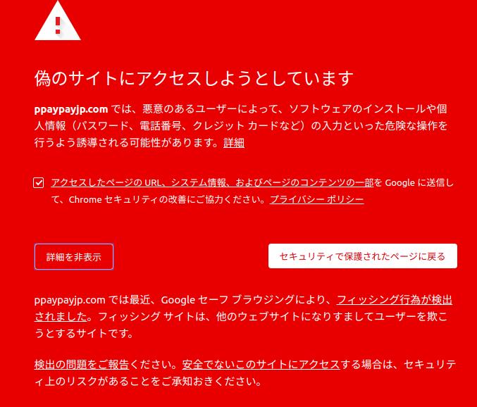 f:id:mikotomikaka:20200404184839p:plain