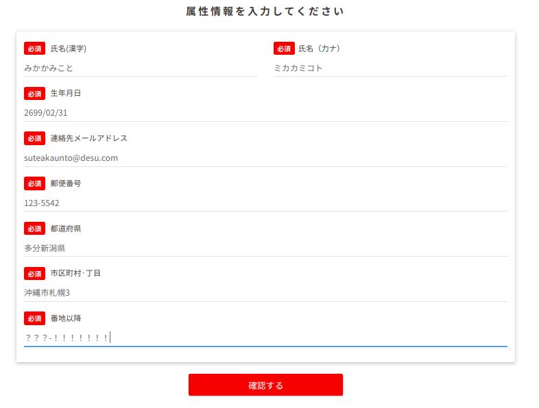 f:id:mikotomikaka:20200404193659p:plain