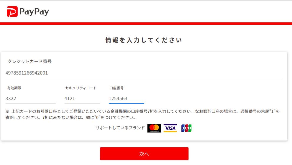 f:id:mikotomikaka:20200404195125p:plain
