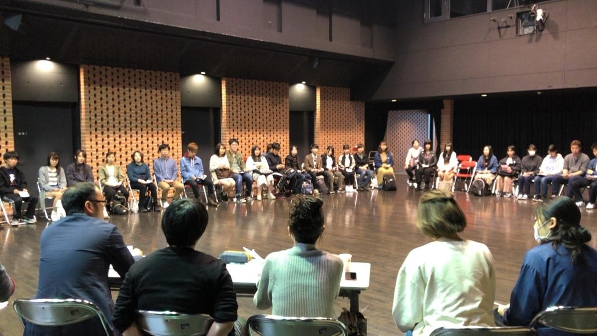 演劇コースミーティング!!新入生と顔合わせしました!!