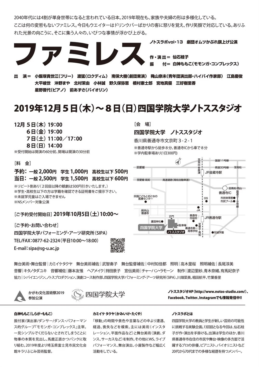 f:id:miku392:20191105224815j:plain