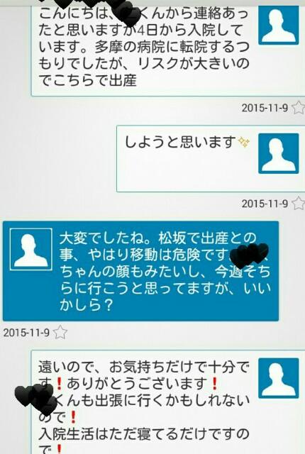 f:id:miku39nakamura:20170225070758j:image