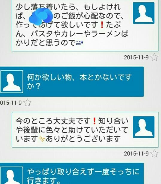 f:id:miku39nakamura:20170225071947j:image