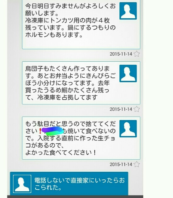f:id:miku39nakamura:20170225072738j:image