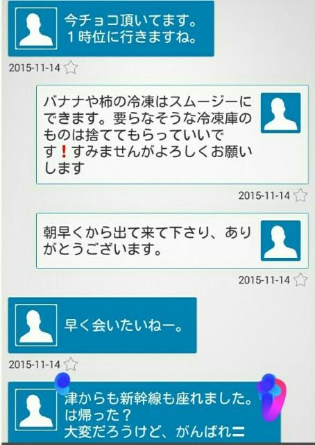 f:id:miku39nakamura:20170225074730j:image