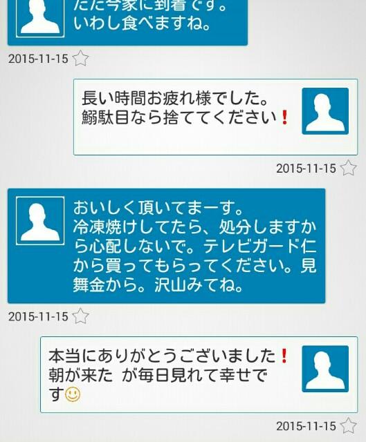 f:id:miku39nakamura:20170226194800j:image