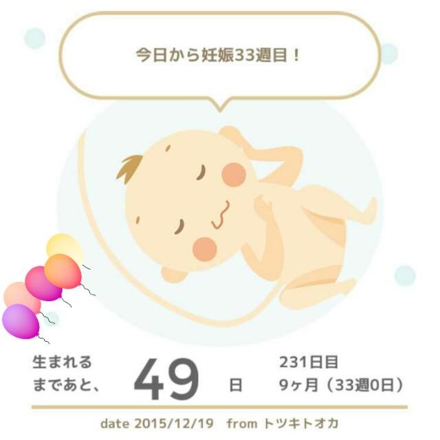 f:id:miku39nakamura:20171116202422j:image