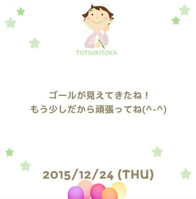 f:id:miku39nakamura:20171124222619j:image