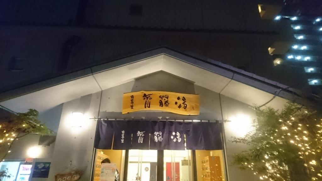 f:id:miku778:20180408212805j:plain