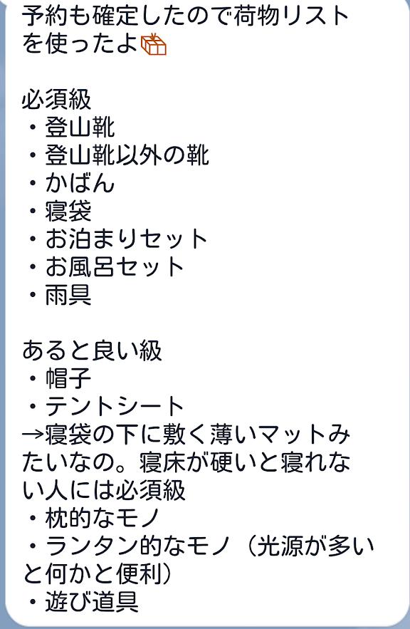 f:id:miku778:20180617234039p:plain