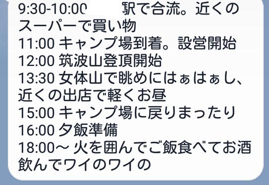 f:id:miku778:20180617235103p:plain