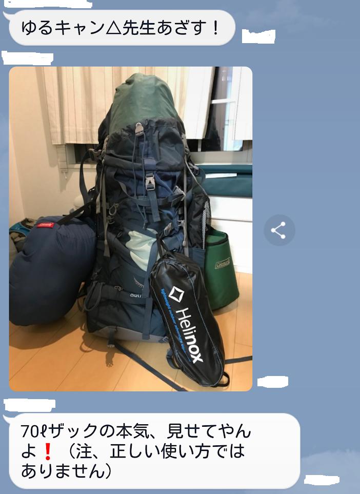 f:id:miku778:20180618220727p:plain