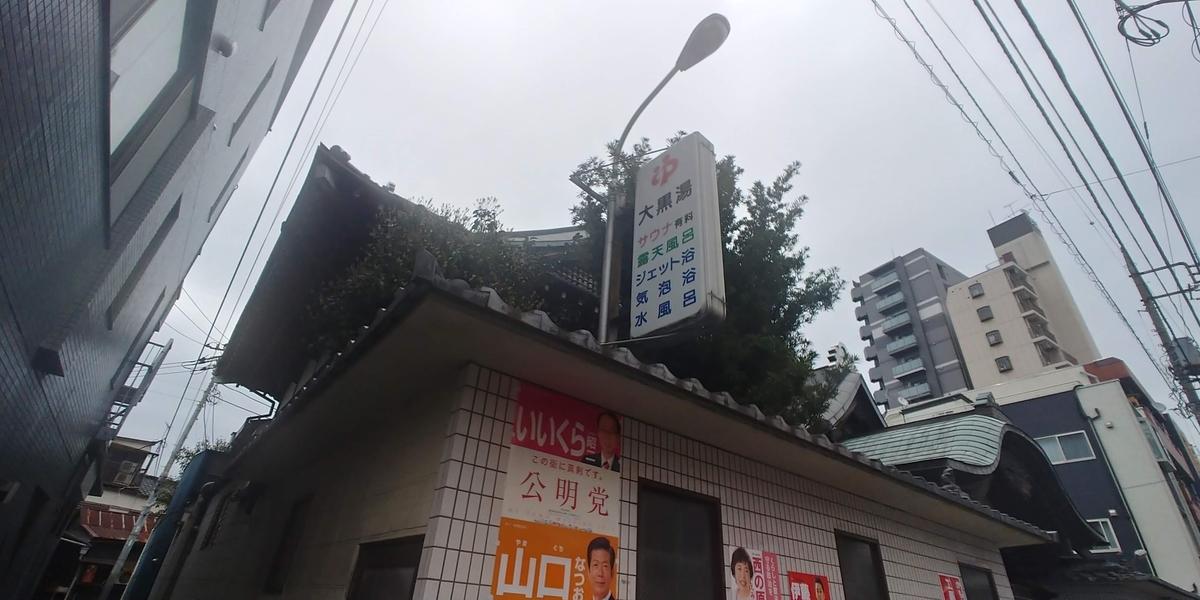 f:id:miku778:20190324220035j:plain