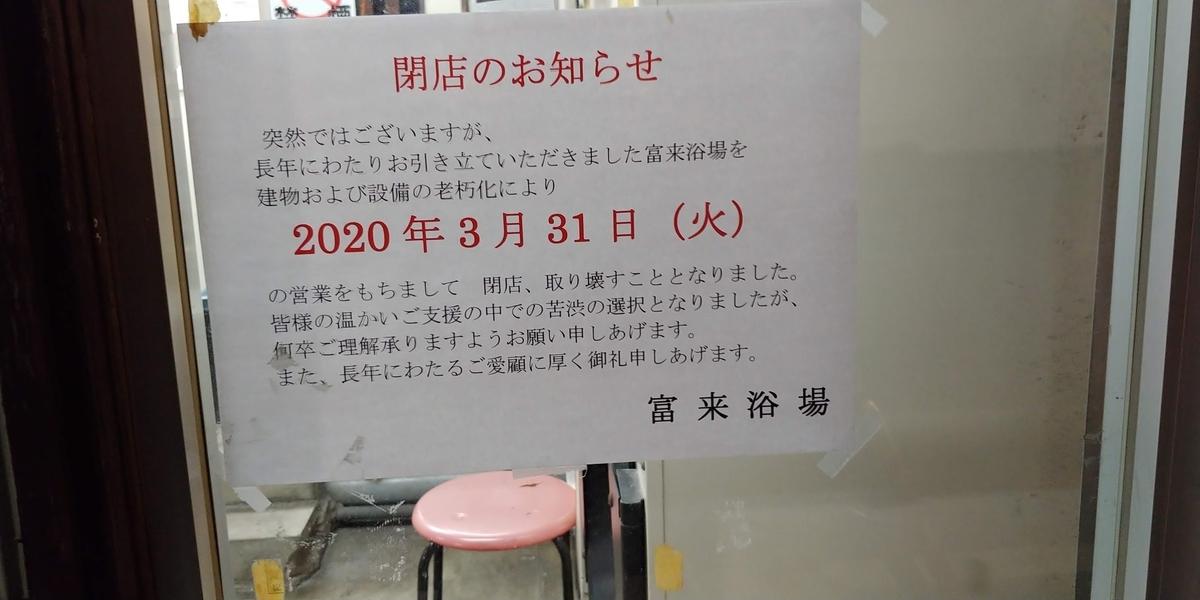 f:id:miku778:20200316224818j:plain