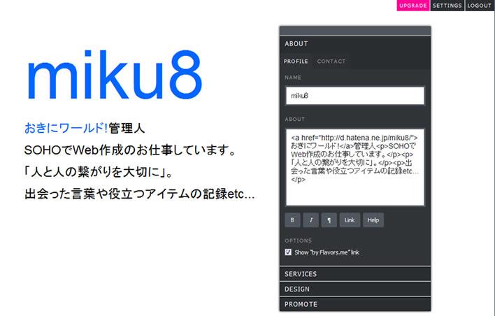 f:id:miku8:20100604222251j:image