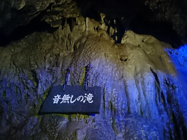 f:id:mikujin2198:20170817185155j:image