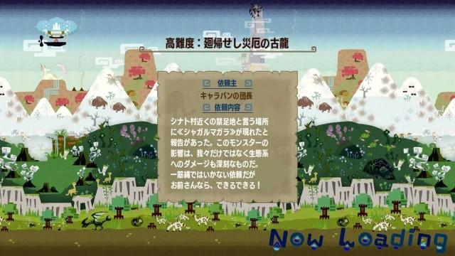 f:id:mikujin2198:20170904011741j:image