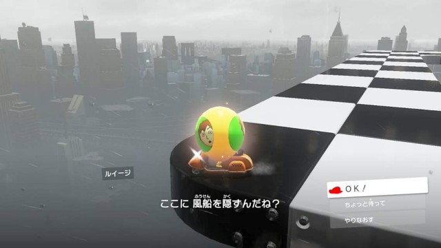 f:id:mikujin2198:20180224144733j:image