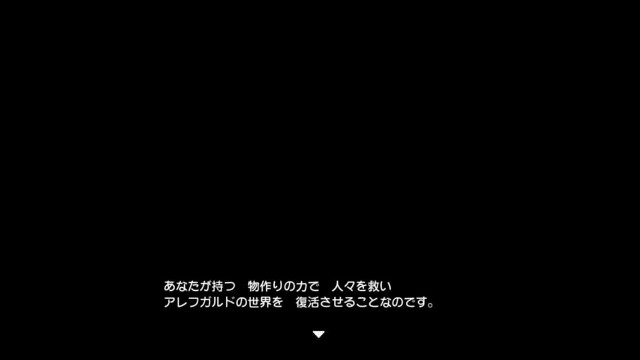 f:id:mikujin2198:20180302074328j:image