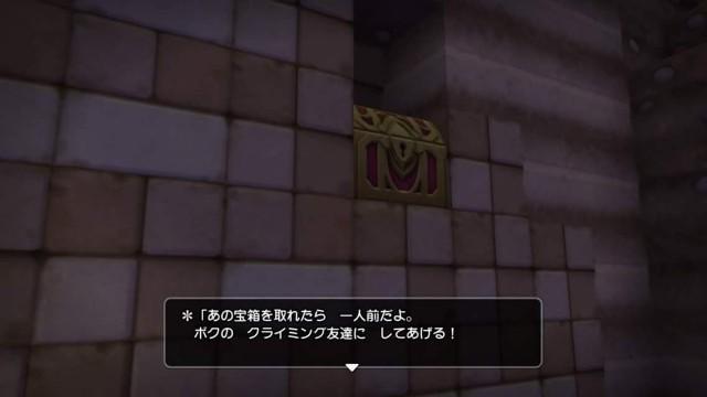 f:id:mikujin2198:20180309223234j:image