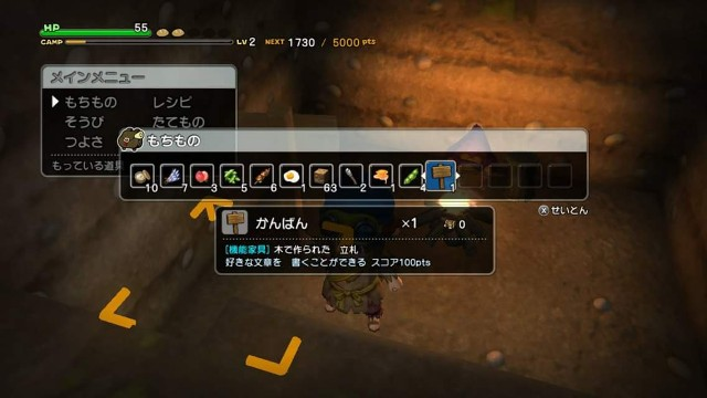 f:id:mikujin2198:20180310101309j:image