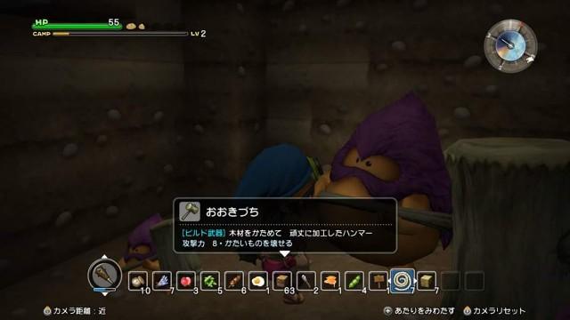 f:id:mikujin2198:20180310105517j:image