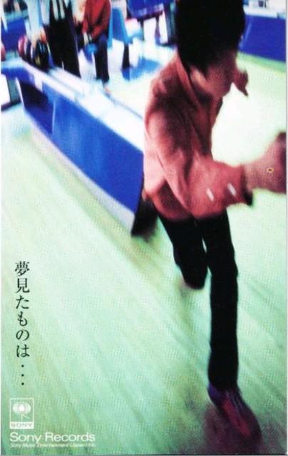 f:id:mikujin2198:20180315074215j:image