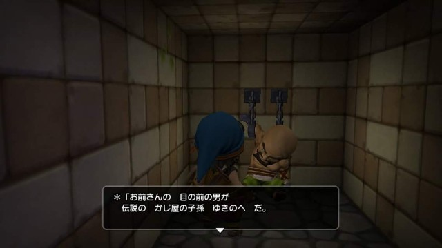 f:id:mikujin2198:20180317115401j:image
