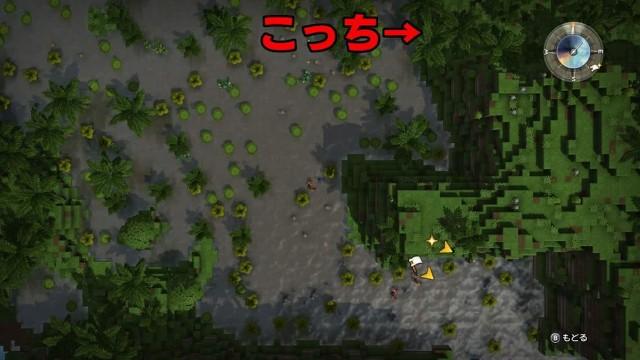 f:id:mikujin2198:20180331131911j:image