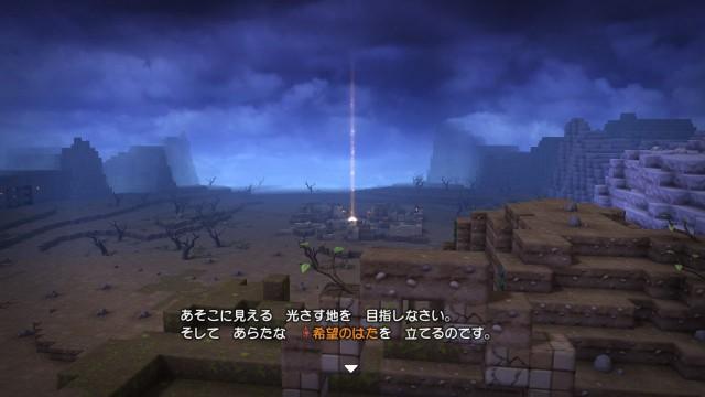 f:id:mikujin2198:20180406154828j:image
