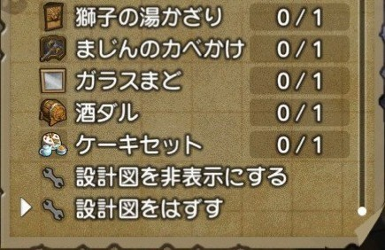 f:id:mikujin2198:20180408000416j:image