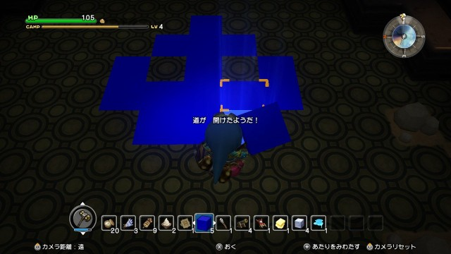 f:id:mikujin2198:20180409093842j:image