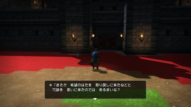 f:id:mikujin2198:20180410202232j:image