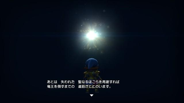 f:id:mikujin2198:20180410223748j:image